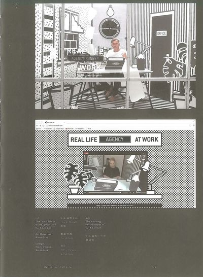 Design 360 Real Life at Work_Page_3