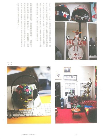 Design 360 Real Life at Work_Page_5